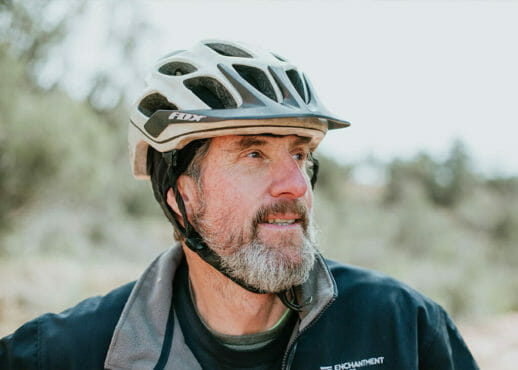 Doug Copp | Mountain Bike Expert